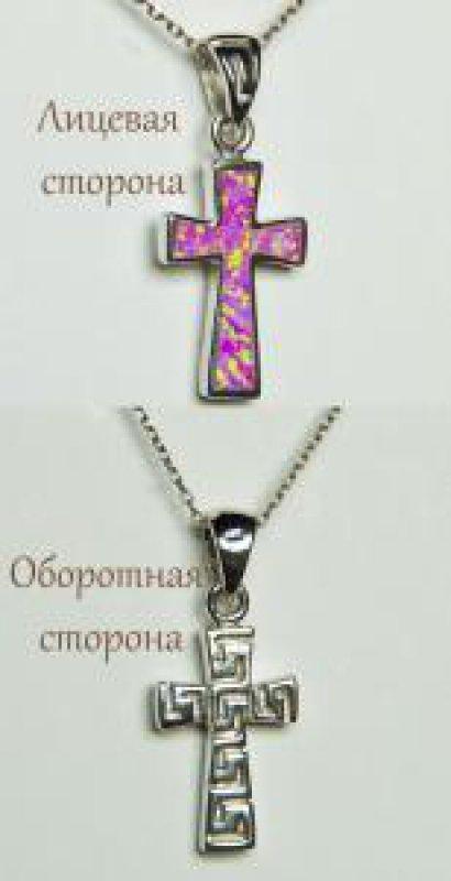 Серебряный крест в подарок
