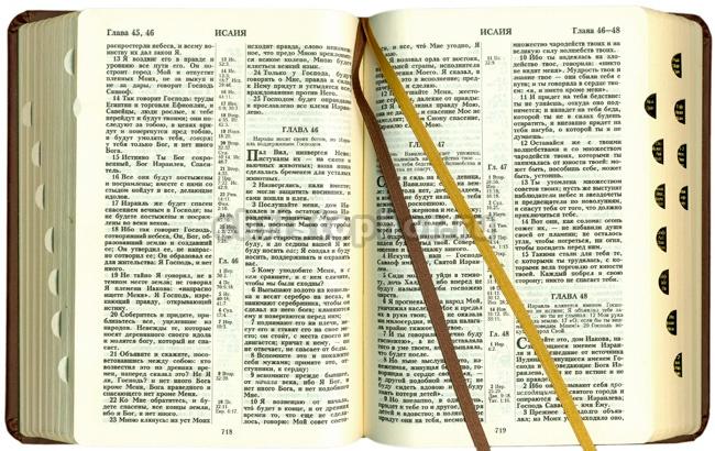 misticheskaya-aziya-bibliya-seksa-onlayn