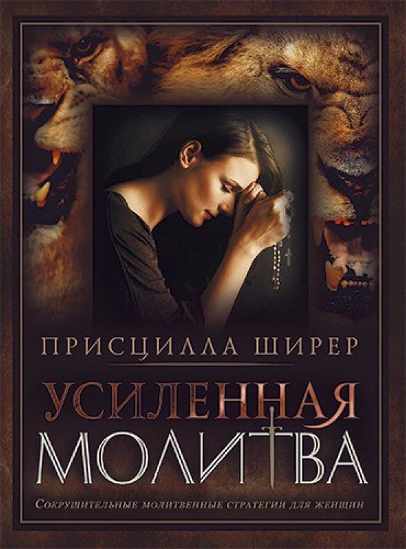 Книга Обращенная - читать онлайн Автор: Морган