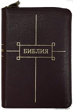 Библия. Синодальный перевод. РБО 047ZTI 1-е издание 1998 г среднего формата (цвет черный) с двумя молниями