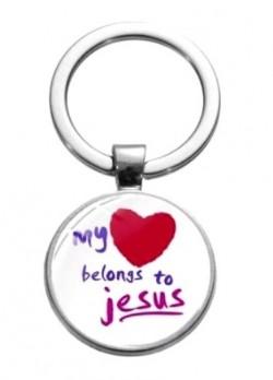 Брелок. Моё сердце принадлежит Иисусу