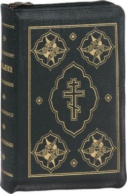 Библия. Синодальный перевод с неканоническими книгами (цвет темно-зелёный)