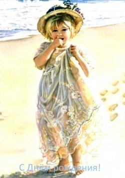 Открытка «С Днём рождения!». Девочка на пляже (вертикальная, двойная)