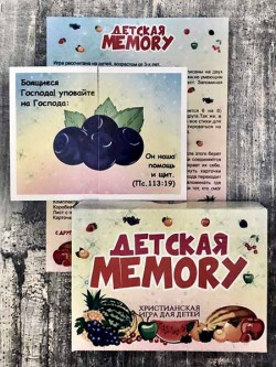 Настольная развивающая игра. Детская MEMORY