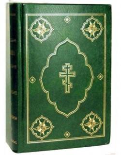 Библия. Синодальный перевод с неканоническими книгами. РБО 087DCTI. Большой формат (цвет зелёный)