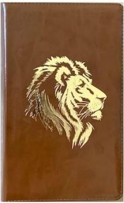 Библия. Синодальный перевод. Лев (055 ZTI) светло-коричневый