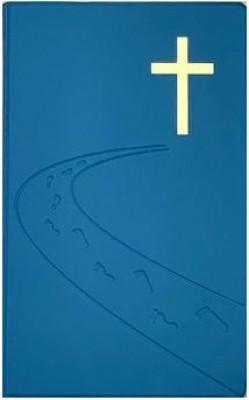 Библия. Синодальный перевод. Дорога ко кресту (055) тёмно-бирюзовый