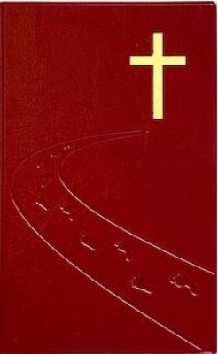 Библия. Синодальный перевод. Дорога ко кресту (055) бордовый
