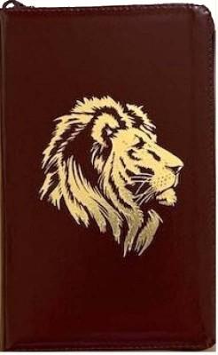Библия. Синодальный перевод. Лев (055 ZTI) бордовый