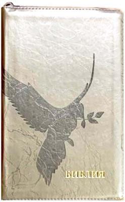 Библия. Синодальный перевод. Голубь с веточкой (055 ZTI) серебристый с прожилками