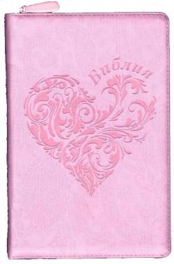 Библия. Синодальный перевод. Сердце (055 Z) розовый с цветной печатью под ткань