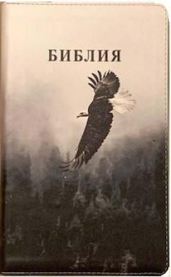 Библия. Синодальный перевод. Орёл (055 ZTI) фотопечать