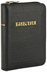 Библия. Синодальный перевод. РБО 037ZTI (на молнии)