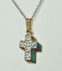 Серебряный крестик с белыми фианитами (3971)