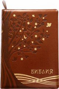 Библия. Синодальный перевод. Древо жизни (цвет коричневый) на молнии