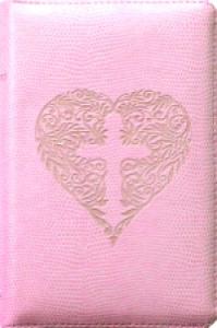 Библия. Синодальный перевод. Крест в сердце (средний формат) на молнии