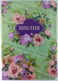 Библия. Синодальный перевод. Цветы (цвет салатовый)