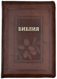 Библия. Синодальный перевод. Оливковая ветвь (цвет темно-коричневый) на молнии