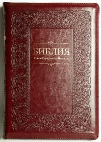 Библия. Синодальный перевод. Орнамент в рамке (большой формат) на молнии