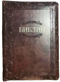 Библия. Синодальный перевод. Ажурный узор в рамке (средний формат) на молнии