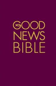 Good News Bible (на современном английском языке)