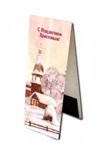 Магнитная закладка с поздравлением. С Рождеством Христовым