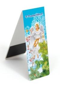 Магнитная закладка. С Рождеством!