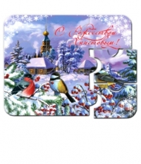 Магнит- пазл. С Рождеством Христовым! (Снегирь и две синицы)