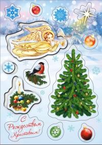 Набор декоративных магнитов. С Рождеством Христовым!