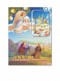 Набор декоративных магнитов на изолоне С Рождеством Христовым!