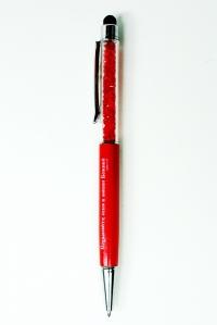 Ручка. Сохрани себя в любви Божией