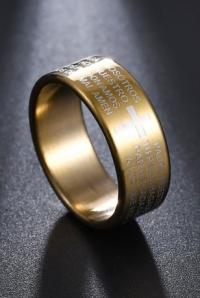 Кольцо из нержавеющей стали (молитва). Цвет золотой