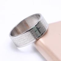 Кольцо из нержавеющей стали (молитва). Цвет серебряный