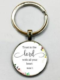 Брелок. Надейся на Господа всем сердцем твоим...