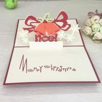 3D открытка «Merry Christmas»