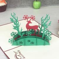 3D открытка «Merry Christmas»3