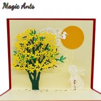 3D открытки «Пасхальный кролик»