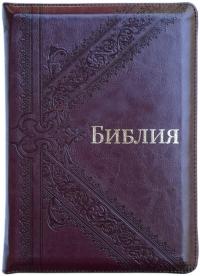 Библия. Синодальный перевод. Ажурный узор (на молнии)