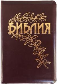 Библия Геце 065Z (цвет вишня)
