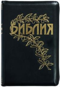 Библия Геце 065Z (цвет черный)