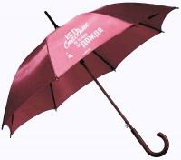Зонт-трость. Есть спасение не только от дождя (темно-красный)