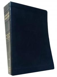 Библия короля Иакова на русском языке