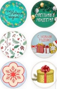 Набор самоклеющихся табзов для оформления. Рождество и Новый год (вид 2)