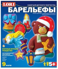 Рождественский набор для детского творчества для отлива елочных игрушек. Барельефы