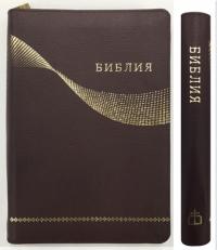 Библия. Синодальный перевод. РБО 077ZTI  1-е издание 1998 г. (цвет вишневый) на молнии