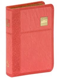 Библия. Синодальный перевод РБО 045SP 1-е издание 1998г среднего формата (цвет розовый)