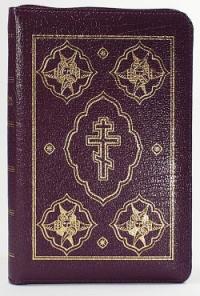 Библия. Синодальный перевод с неканоническими книгами (цвет вишневый)