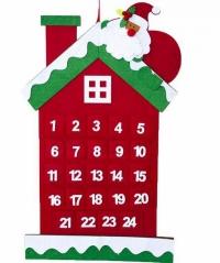 Адвент-календарь. Домик