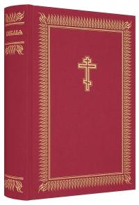 Библия на церковно-славянском языке с неканоническими книгами