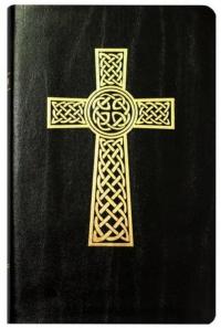 Библия. Синодальный перевод (кельтский крест)